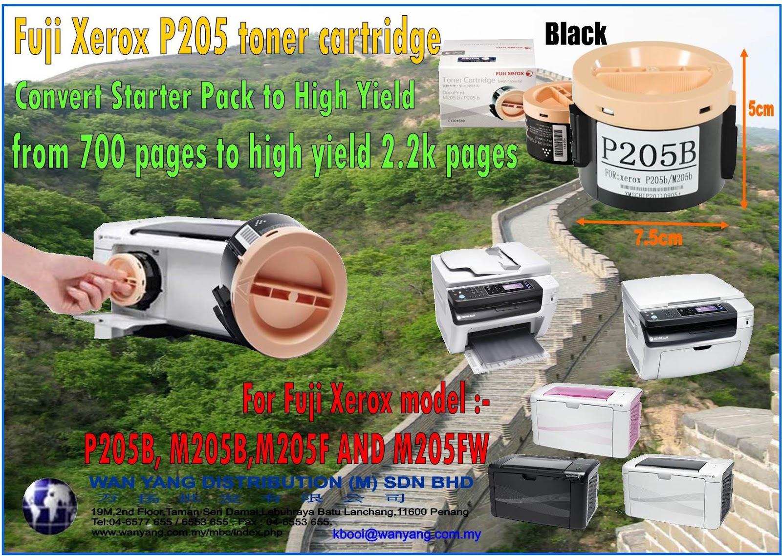 Convert your Fuji Xerox P205 toner cartridge to high yield