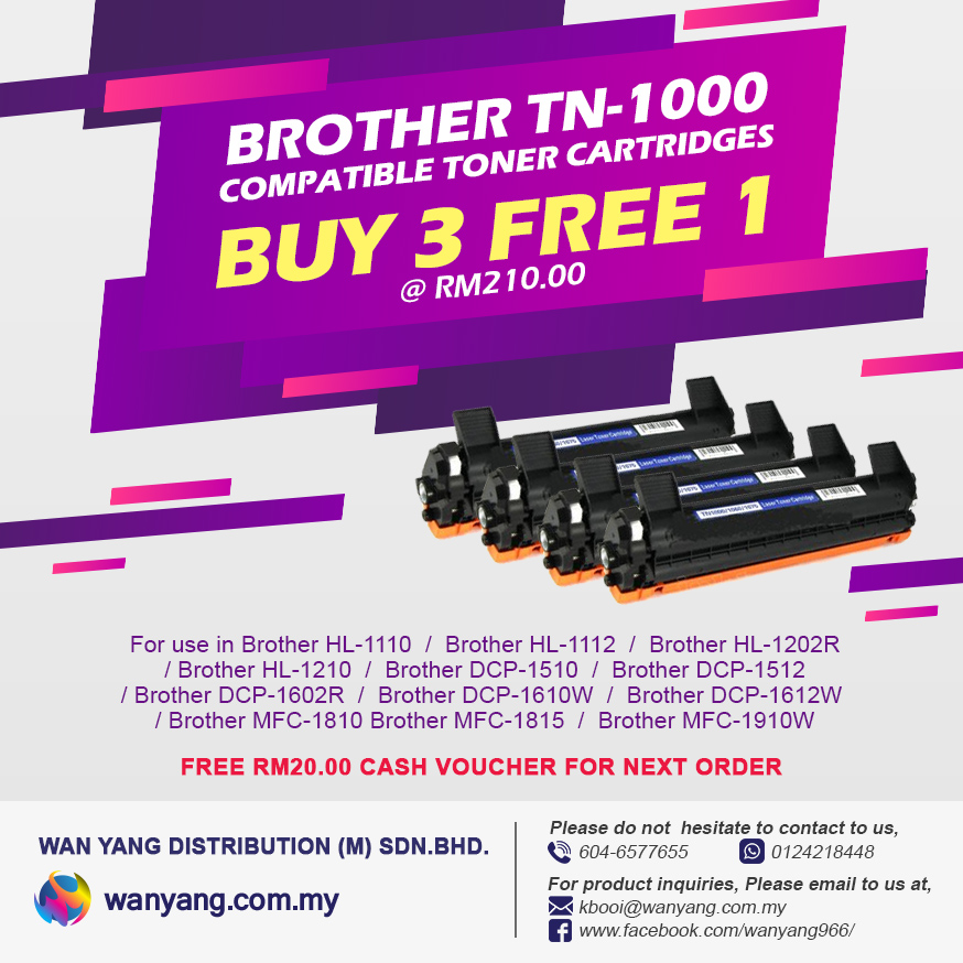 Buy three units Brother TN-1000 compatible toner cartridges free one(1)
